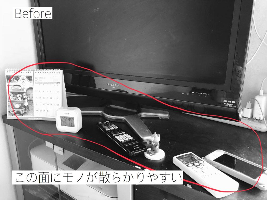 テレビ台ビフォー画像