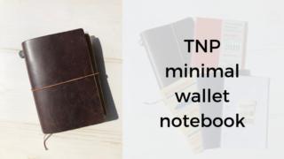 TNPウォレット手帳アイキャッチ画像